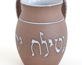 Ritual Hand Washing Cup