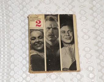 Vintage book. Soviet book The History of Soviet Cinema, Volume 2 1931-1941. Vintage history book. Soviet culture. Soviet actors, USSR films