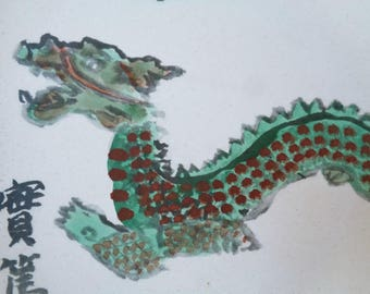 VJ532 :Painting on a shikishi board, Old Japanese watercolor/ink painting on a shikishi board ''Dragon'',Artist sign