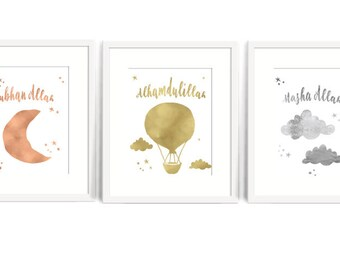 Silver Foil Nursery Wall Art: SET OF 3, Islamic Nursery Decor. Alhamdulillah, Subhan Allah and Masha Allah Foil 8x10 Print, Muslim Baby