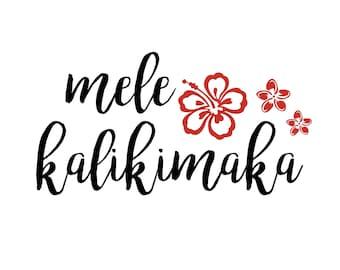 Digital Download-Mele Kalikimaka