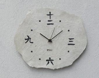 Japanese Papercraft Wall Clock by Fores