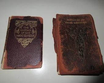 THE KASIDAH of HAJI Book and Rubaiyat of Omar Khayyam Book