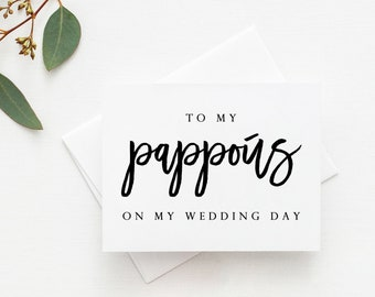 Pappoús Wedding Card. Pappous Card. Card For Pappous. To My Pappous Card. To My Pappous On My Wedding Day. Pappous Of The Bride Card.