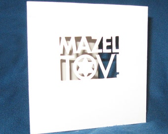 Mazel Tov Card, Bar Mitzvah, Bat Mitzvah, Wedding, Hand Cut Card