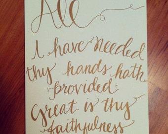 Great is Thy Faithfulness Canvas // handlettering // hymn lyrics