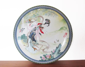 Imperial Jingdezhen Beauties of The Red Mansion 1985 Porcelain Plate #1