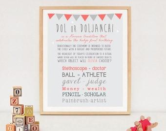 Custom Doljabi board sign - Korean Dol Doljanchi 1st Birthday poster - DIGITAL FILE!