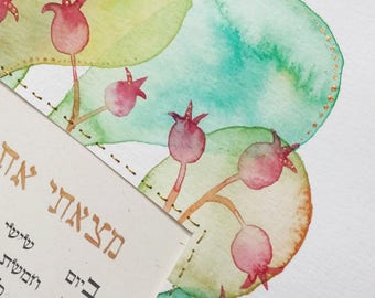 Pomegranate Tree Ketubah, Handmade Ketubah, Watercolor Ketubah, Jewish wedding, Watercolor Ketubah, Handmade Ketubah, Gold Ketubah Design