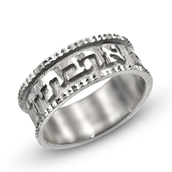 Jewish Wedding Rings: Jewish Wedding Ring Sterling Silver Jewish Wedding Band I