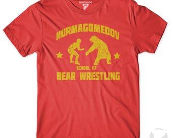 Nurmagomedov School of Bear Wrestling