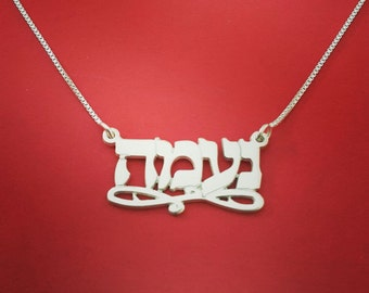 Hebrew Name Necklace Sterling Silver Name Pendant Chain With Name Necklaces Hebrew Pendant with name on Necklace Jewelry From Israel Gifts