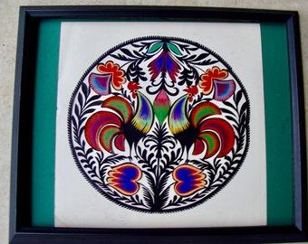 FREE SHIPPING Wycinanki Polish Paper Cutting Rooster Folk Art ORIGINAL  Signed  Large 13.5 in. Frame Glass Optional