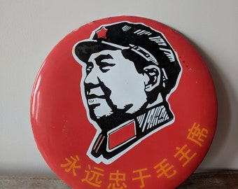 Rare Vintage Mao Zedong Propaganda Wall Hangings Painted & Enameled Metal #2