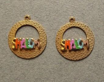 Vintage brass shalom charms