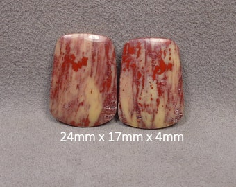 ALUNITE Matched Pair of Cabochons  Set of 2