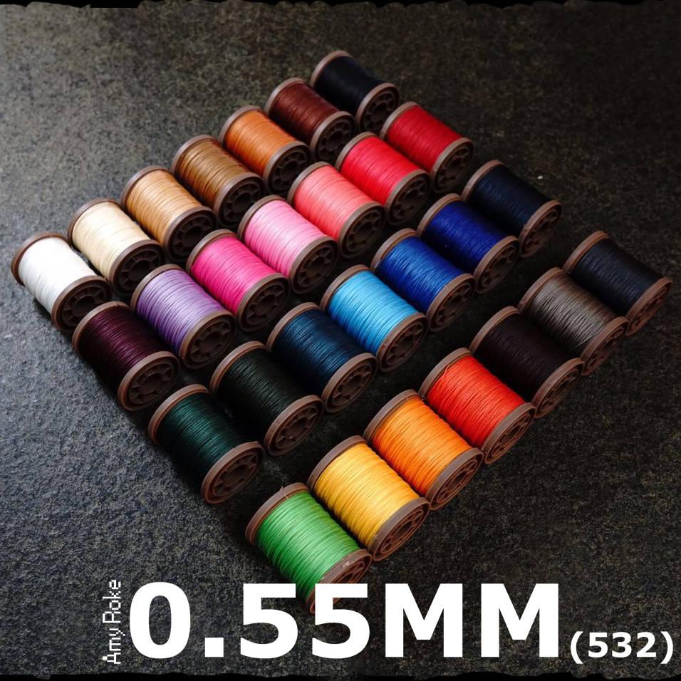 Atelier Amy Roke Polyester Faden 0.55mm532 Spule Kabel