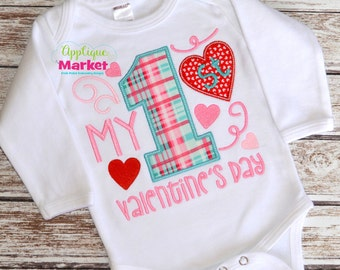 Machine Embroidery Design Embroidery First Valentine's Day INSTANT DOWNLOAD