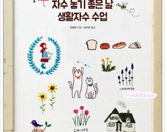 Cute Embroidery Patterns 500 - Craft Book