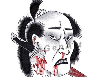 Namakubi handmade Drawing, Instant Download, Digital Print, Made in pencil, charcoal and ink, japanese art