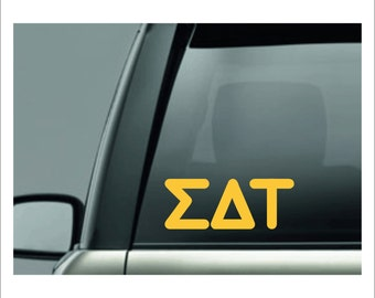 Sigma Delta Tau, SDT, SDT Monogram, Sigma delta Tau Sticker, sigma delta tau decal, sorority decal, sorority sticker, sorority gift, greek