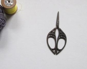 """Scissors 4.5""""  vintage antique filigree handles"""