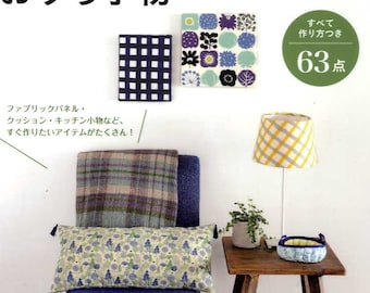 My Favorite Cloth and Cute Items - Japanese Craft Book