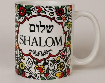 Shalom Mug
