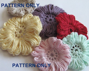 Crochet Flower Pattern - Puffy Petals with a Center - Instant Download
