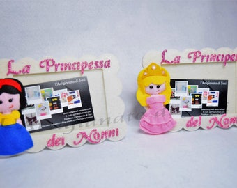 "Customizable ""The Princess of Dad"" frame"
