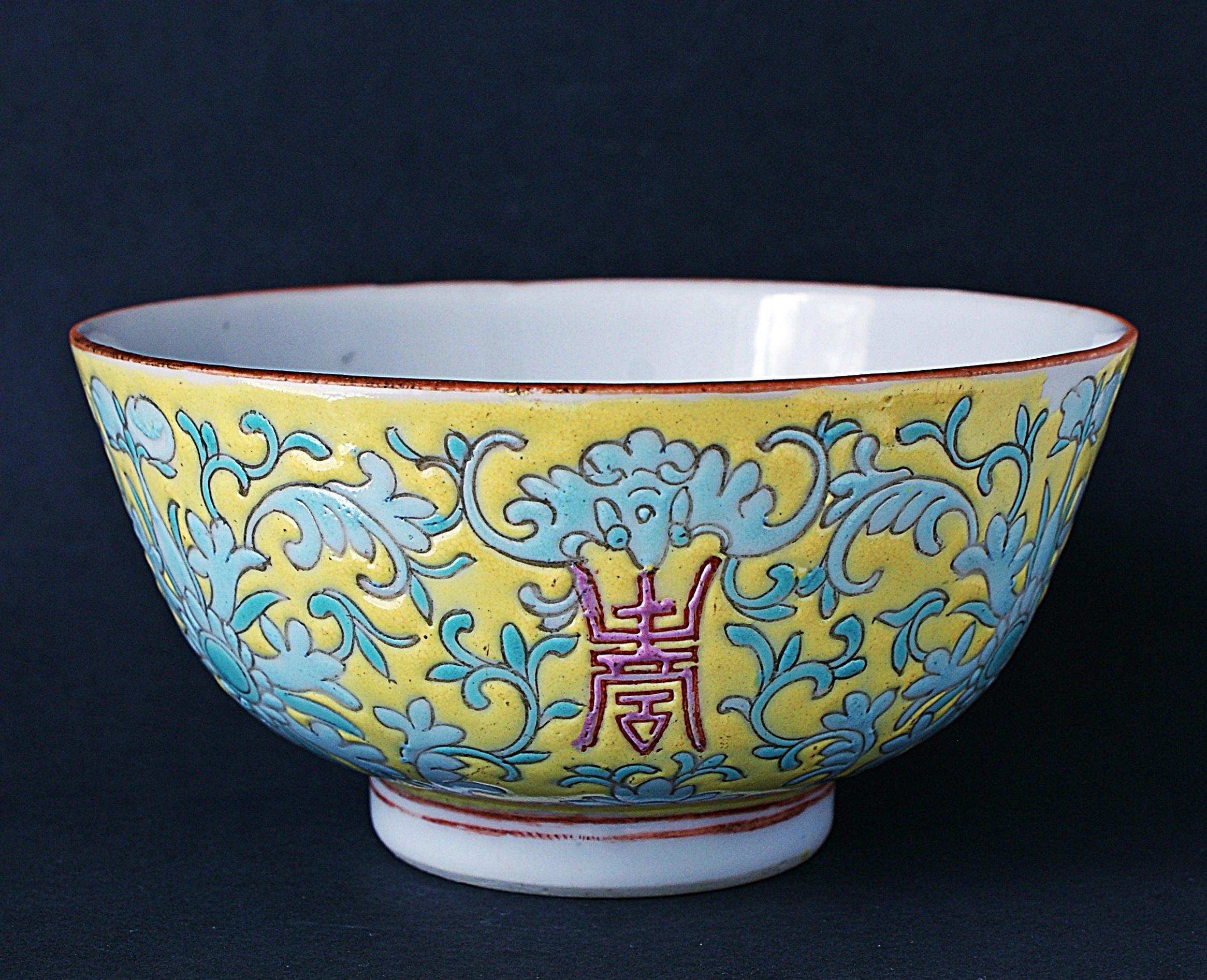 Antike chinesische Reis Schale Lotusblume gelb Boden Schalen