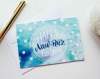 SALE - 50% OFF! Happy Naw-Rúz to you, Baha'i Greeting Card, Baha'i Holy Day