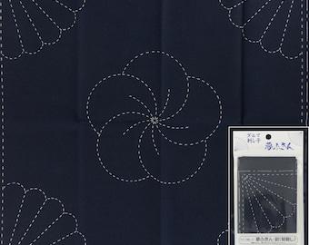 Coupon sashiko navy fabric
