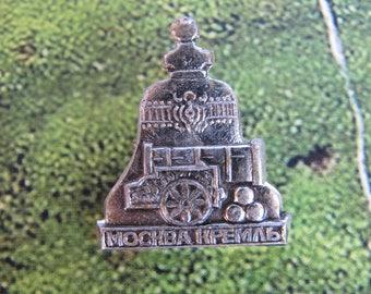 russian history Pin Moscow Kremlin King Cannon King Bell badge Tsar Cannon Tsar Bell pins Kolokol Russian monuments pins soviet memorable
