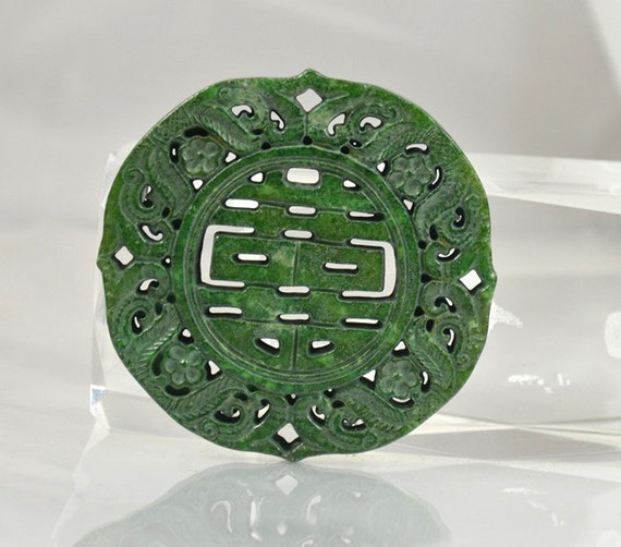 Unique carved chinese green jade pendant rare xi word jade pendant unique carved chinese green jade pendant rare xi word jade pendant flower carved jade amulet talisman chinese jade carved pendant aloadofball Gallery