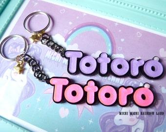 SALE! Glitter Totoro Acrylic Hair Barrette or Keyring