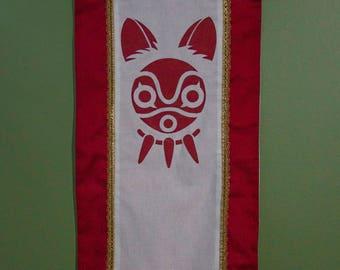 Princess Mononoke Banner