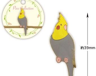 Gray Cockatiel Pin Bird Pin (Price depends on order volume.)