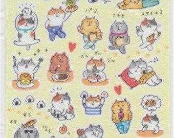 Cat Stickers - Gorogoro Nyansuke Stickers - Mind Wave Stickers - Reference A6284A6524-25