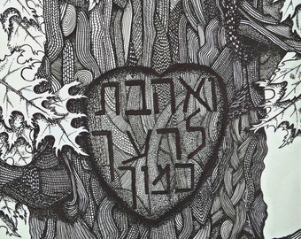 Love Thy Neighbor Tree print 11 x 14