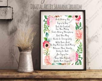 Surah Ar-Rum [30:21] , Love And Mercy, Islamic Print, Muslim wedding gift, Islamic Poster, Islamic Typography, Islamic Digital design, Dua