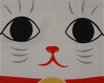 Tenugui Japanese Fabric 'Maneki Neko Beckoning Cat and Child' w/Free Insured Shipping