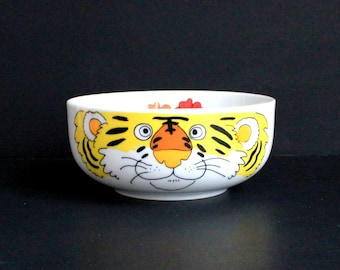 Little Tiger Cereal Bowl for the Little Cereal Lover in Your Life