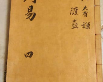 Antique Chinese Calligraphy Book Hand Written