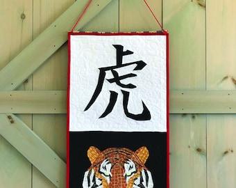 Tiger Tiger Quilt PDF Paper Piecing Pattern #27