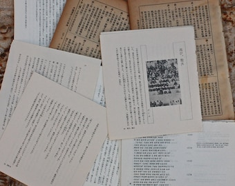 25 Asian Book Pages 5 different Books