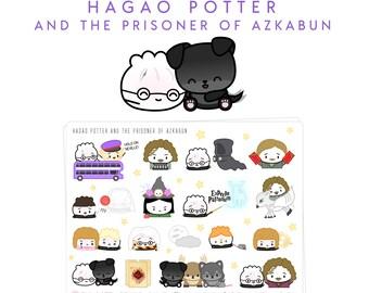 """Book 3 Stickers - """"Hagao Potter And The Prisoner of Azkabun"""" [Wizard Stickers, Magic] - S112"""