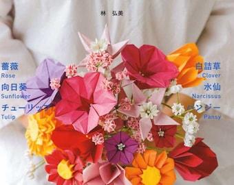 Origami flowers etsy 3d origami flowers japanese craft book mightylinksfo