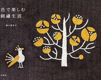 Two Color Embroidery and Goods by Yumiko Higuchi - Japanese Craft Book