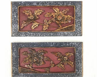 One Pair Antique Wall Decor, Wood Carved Peony Flowers Artwork, Gift For  Her,